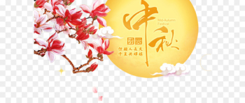Chinese traditional Mid-Autumn Festival  png image transparent background