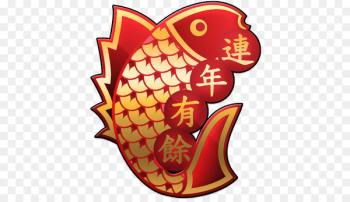 Chinese New Year Christmas Clip art - Chinese fish  png image transparent background