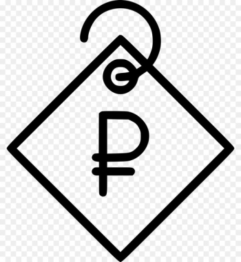 Indian rupee sign Currency symbol Vector graphics - symbol  png image transparent background