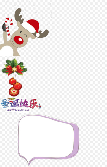 Reindeer Rudolph Christmas Day Christmas ornament Bag - christmas world  png image transparent background