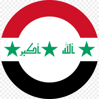 Flag of Iraq National flag Flag of Syria - iraq  png image transparent background