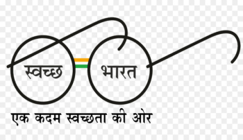 Swachh Bharat Abhiyan Government of India Ministry of Drinking Water and Sanitation Digital India - vigorous  png image transparent background