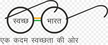 Swachh Bharat Abhiyan Government of India Digital India Andhra Pradesh MyGov.in - india barth matha  png image transparent background