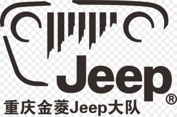 2018 Jeep Compass Car Chrysler Jeep Wrangler - Jeep vector logo  png image transparent background