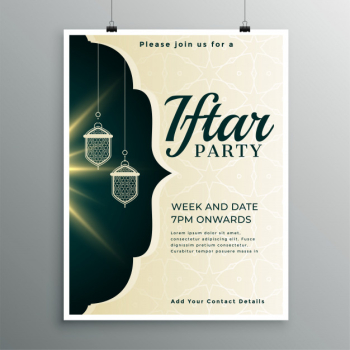 Suhur - The Most Downloaded Images & Vectors