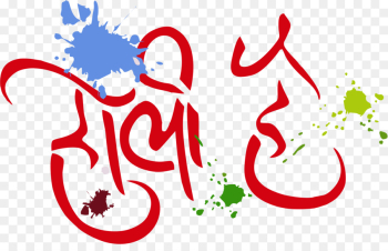 Holi, Festival, Hindi, Text, Graphic Design PNG png image transparent background