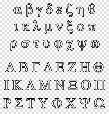Greek alphabet Greek language Letter Abjad CC0 - Angle,Area,Text ... png image transparent background