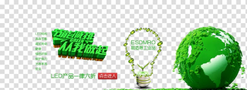 Energy conservation Ecology Pellet fuel, Energy saving website banner transparent background PNG clipart png image transparent background