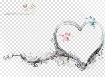 Frame , Miss wedding heart-shaped frame, two birds near floral heart transparent background PNG clipart png image transparent background