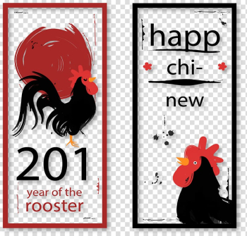 Banner Poster Fenggongji Rooster, Chinese New Year\'s Eve banner wind cock transparent background PNG clipart png image transparent background