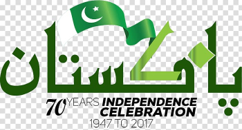 70 years independence celebrations poster, Anokey.com Light ادس روڈ ریلوے اسٹیشن Iraq Social, 14 august independence day pakistan transparent background PNG clipart png image transparent background