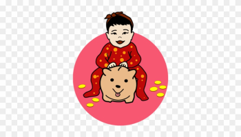 Piggy Bank - Asian Baby Clipart png image transparent background