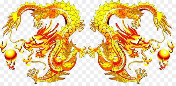 Jung's Golden Dragon II Chinese dragon China Legendary creature - word dragon  png image transparent background