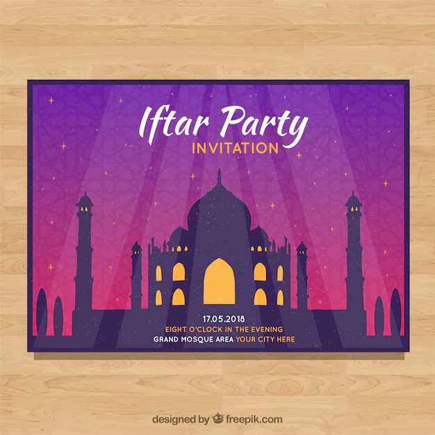Elegant Iftar Invitation Template Nohat